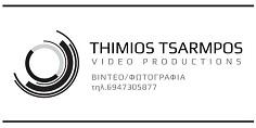 tsarmpos